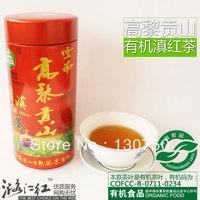 Free Shipping New 2014 Organic black tea yunnan dian hong black tea premium weight loss products 90g Lose Weight Tea