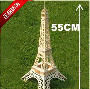 Free Shipping 3D puzzles three-dimensional architectural wooden Model Eiffel Tower Paris, Educational toys for children(China (Mainland))