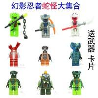 Hot 2013 New Ninja Building blocks Ninja snake monster doll Star war basilisk/Educational 3D block children's favorite gift