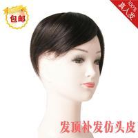 Wig scalp large real hair bangs hair extension piece real hair lengthen