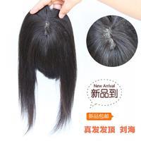Real hair hand-made real hair invisible bangs