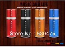 Mini portable mountain bike audio player/ bluetooth cycling stereo speakers/ sports speakerphone(China (Mainland))