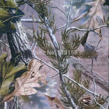 Camoflage Royalty hidrográfica Printing Film verão floresta camuflagem GWN1022 largura 50 CM(China (Mainland))