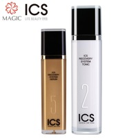 Beauty ics cosmetics beauty care set toner moisturizing whitening moisturizing skin care