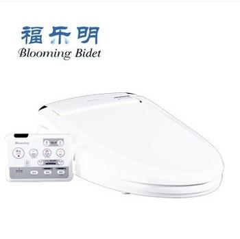 Commits nb-r1073r e bidet intelligent toilet cover original remote control