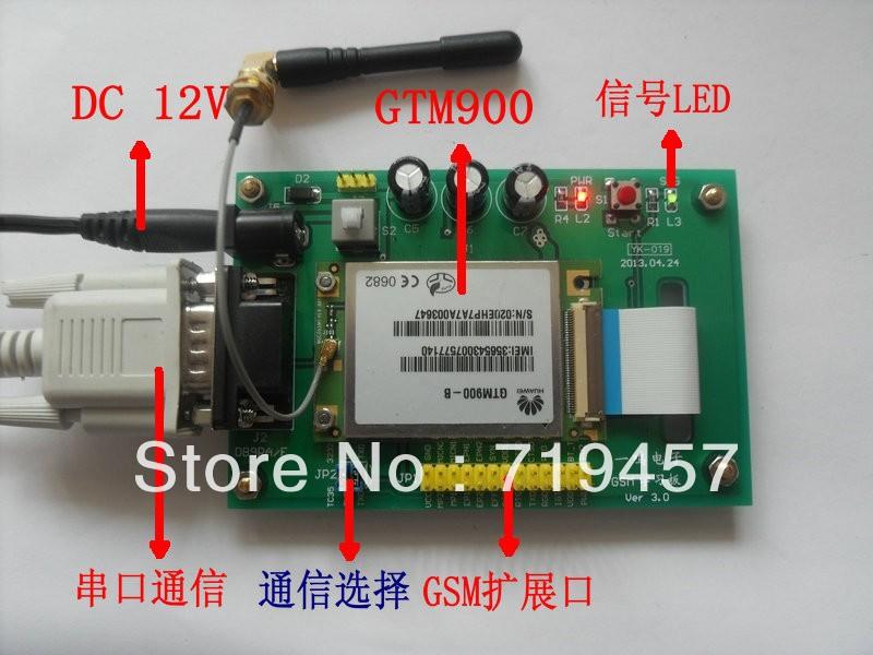 Gtm900b gsm module development board wireless technology support(China (Mainland))