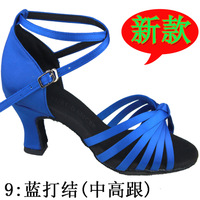 2013 Fashion Heel 6cm Brillante Latin Ballroom Dance Shoes Sandals Dance Women's Shoes Latin Dancing Shoes