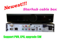 The lastest 2013 singapore starhub hd box  for DVB cable receiver watch SCV channels 2pcs / lot