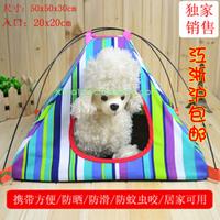 Pet travelling  tent cat tent dog tent pet saids pet cat kennel dog bed