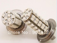 H7 68 SMD Pure White Fog Signal Tail Driving 68 LED Car Light Lamp Bulb Free shippping by china post air mail