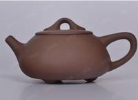 Af-455 teapot stone scoop pot yixing teapot xi shi pot