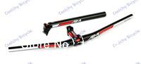 Free Shipping 3 Pcs aluminium alloy  Bicycle Parts,Bicycle Rise Handlebar,Bicycle Seatpost,Bicycle Stem