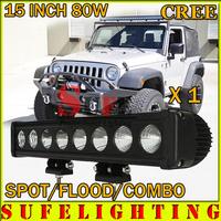 Free DHL Ship 17.5inch 10~45V 80w CREE LED Work Light Bar Spot Flood 4WD boat UTE Truck Mining Camping ATV LED Driving Lighting
