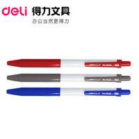 Deli 6526 Ballpoint Pen Pressing Style Classic Office & School Supplies 0.7mm Ballpoint Pen Red / Blue / Black Option 60pcs/box