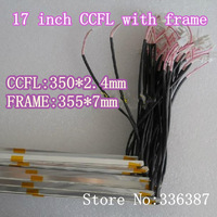 "2PCS 17"" CCFL  with wire and Frame,LCD monitor lamp backlight with housing,CCFL with cover,CCFL:350*2.4mm,FRAME:355*7mm"