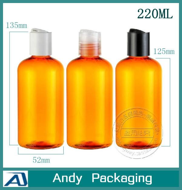 Free Shipping-220ml press lid bottles, orange plastic bottles,disk cap bottle 20pcs/lot empty lotion bottle,cosmetic container(China (Mainland))