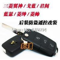 314 deg . MITSUBISHI galant lancer lancer after b5 folding key remote control