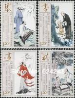 China Stamp 2013-15Qin Qi Shu Hua (Music, Chess, Calligraphy and Painting),