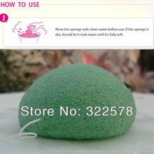 green sponges promotion