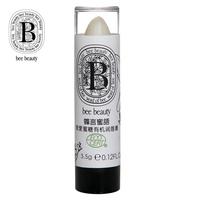 Honey organic lip balm moisten moisturizing achromatous maternity