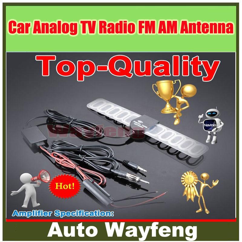 Free shipping Car DVD NAVI Auto Analog TV Radio FM AM Antenna for GPS DVBT TMC Navigation 2Din DC3.5+Fm connecter(China (Mainland))