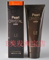 Pearlizing le acidic multicolour hair nail polish oil multi-color