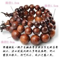 12/15/20MM sandalwood beads wholesale the authentic sandalwood with  stupa bracelets Buddhist Jewelry Supplies