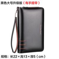 High Quality Double zipper men handbag brand genuine leather Business man day clutch bag free shipping