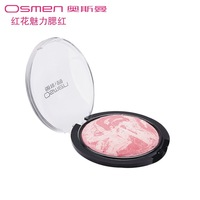 Safetying charm blush blusher natural thin clinched 4.5g