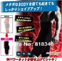 B&H 0222  High Waist Men Shapewear Underwear Black Body Shaping panties Boxer shorts