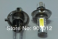 Free shippping 100pcs H4 High Power 7.5W 5 LED Pure White Fog Head Tail Driving Car Light Lamp Bulb V100