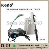 Car air pump portable + electric washing device  two in one piece machine 12v high pressure pump car wash device