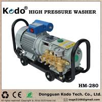 Household 220v portable 280 high pressure cleaner high pressure washing machine car wash device car wash pump car wash