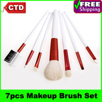 7 pcs Professional Makeup Brush Cosmetic Set Kit with Pink Case