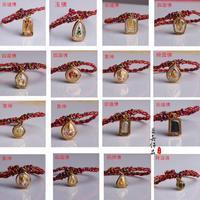 Bracelet male Women hand-rope colorful mini bracelet
