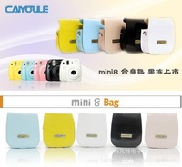 Free Shipping Polaroid Fuji Fujifilm Instax Mini 8 Instant Leather Camera Bag Protection Case package 5 colors