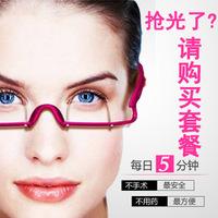 Double eyelid small p double eyelid glasses double eyelid trainer beauty tools