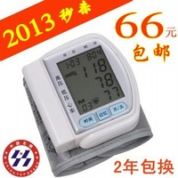Hot-selling household fully-automatic electronic sphygmomanometer electronic blood pressure meter blood pressure device