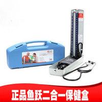 Mercury sphygmomanometer stethoscope health care box desktop typecmms pressure measurement device