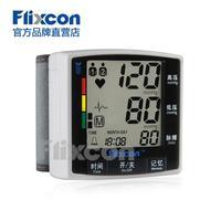 Voice fully-automatic electronic sphygmomanometer blood pressure measurement hemomanometer household wrist length type