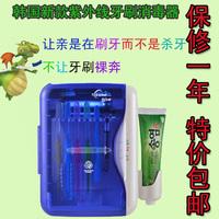 Toothbrush sterilizer uv sterilizer toothbrush holder toothpaste holder set
