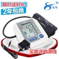 Automatic sphygmomanometer household measuring instruments hypertension