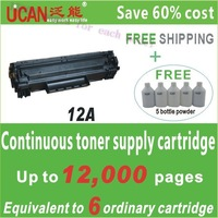 Exclusive toner cartridge for HP LJ M1005, no waste powder! Save 60% print cost for you!(12A CTSC)