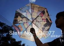 anime umbrella price