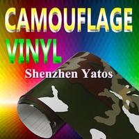 Camouflage PVC Foil 1.52*30M Air Bubbles