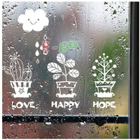 Free Shipping! WQ0727-4 40*120CM 5PCS/lot Classic Window Glass Skirting Corridor Line Wall Stickers