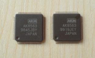 akm ak8563 ak8563a nieuwe chip te koop(China (Mainland))