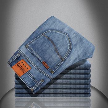 2015 новый высокое качество мужские джинсы известного бренда тощие калько джинсы ...