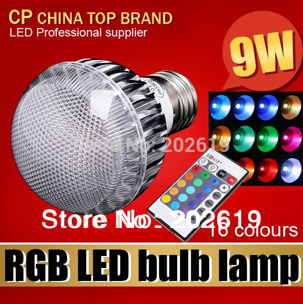 High quality E27 RGB LED Lamp 9W AC100-240V led Bulb with Remote Control multiple colour led spot light free shipping(China (Mainland))