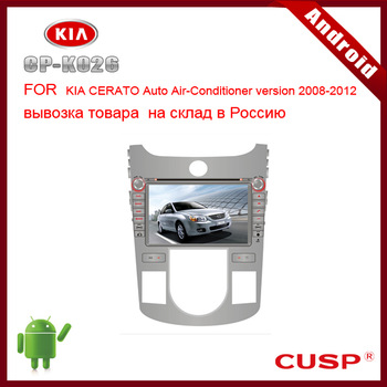 CP-K026  8 inch 2-DIN touch screen SPECIAL CAR DVD ANDROID AND GPS  NAVIGATION  WITH WIFI/3G FOR KIA CERATO AUTO (Silver/Black)